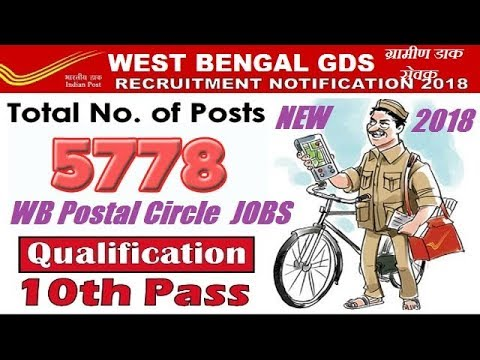 West Bengal GDS Recruitment 2018 NEW (UPDATED) ,WB GRAMIN DAK SEVAK 5778 Posts