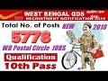 West Bengal GDS Recruitment 2018 NEW (UPDATED) ,WB GRAMIN DAK SEVAK 5778 Posts