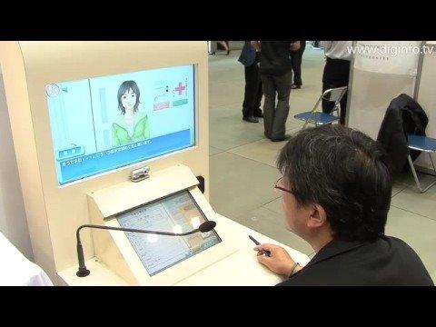 Gifu University - Doctor Trainer : DigInfo
