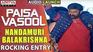Balakrishna Rocking Entry @ Paisa Vasool Audio Launch || Balakrishna || Puri Jagannadh || Shriya