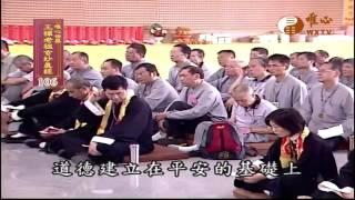 【王禪老祖玄妙真經106】  WXTV唯心電視台
