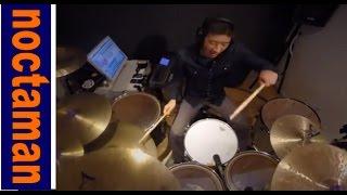 ヒューイルイスのDoing It All for My Babyのドラムを叩いてみました。