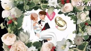 ОТКРЫТКА:Веселое поздравление с днем свадьбы!