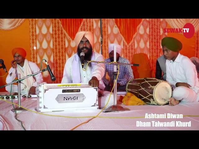 Live 🔴 01 Nov Ashtami Diwan | Swami Shankra Nand Ji Bhuriwale | SGB Tv