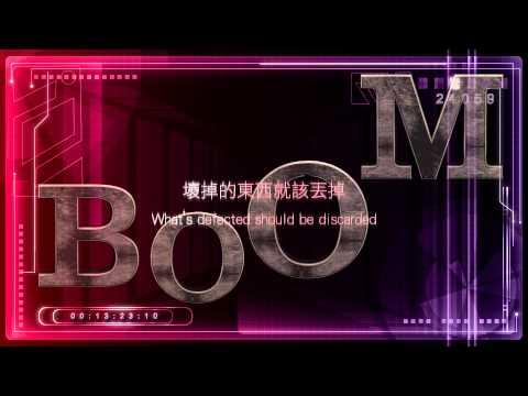 張韶涵 OK蹦 Official Lyrics MV