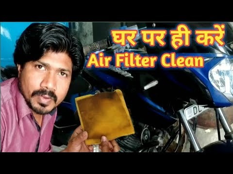 HOW TO CLEAN BIKE AIR FILTER