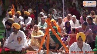 Hoshiarpur Kirtan Darbar - 2013 Part 2nd (by Sant Anoop Singh Ji and Sikh Welfare Society)