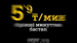 tele2 - тариф Все равно