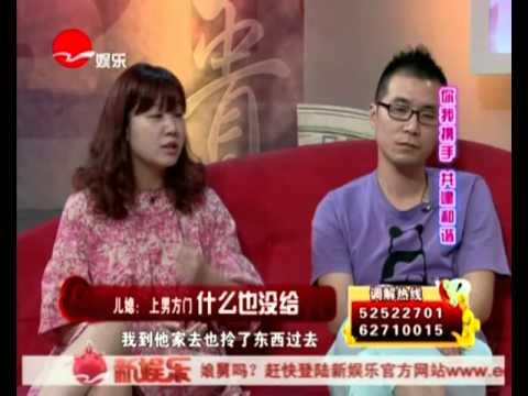新老娘舅20130929:公婆管太多 日子怎么过?(上)