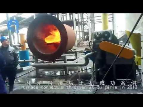 China supplier coal powder biomass burner wit rotary drum dryer