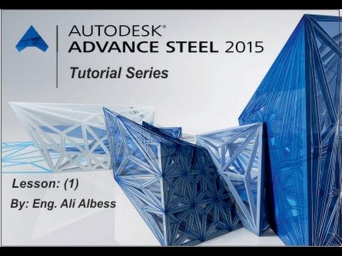 advance steel tutorial pdf