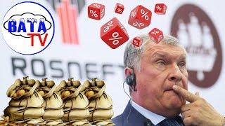 Как Россия денег искала