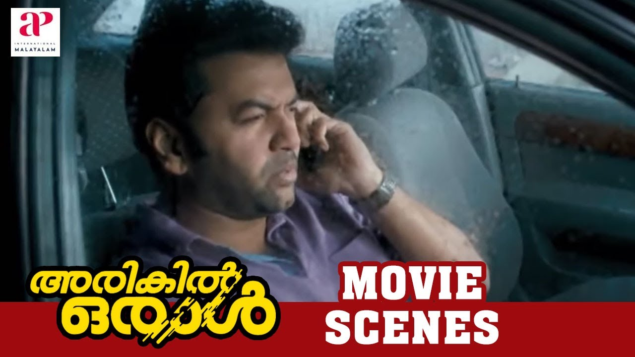 Arikil Oraal Movie Scenes | Indrajith and Remya Nambeesan Try to Collect Information About Nivin