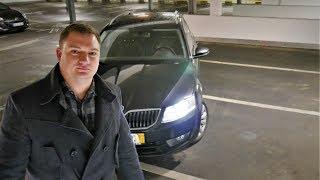 Octavia A7 з Німеччини. Розмитнення, вартість додаткових витрат. -BezucaR- автомобили из Германии