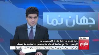 JAHAN NAMA: Saudi And Its Allies Want 'Control' Of Qatar