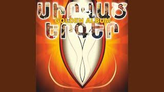 Provided to YouTube by Believe SAS Zyun · Nersik Ispiryan Sirvats Erger (Golden Album) ℗ Karen Studio Released on: 2005-11-10 Author: Nersik Ispiryan ...