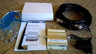 Усилитель сигнала GSM-1800 Eurolink D-5 комплект для монтажа(Готовый комплект усилителя мобильной связи для самостоятельной установки. Стандартный комплект для монта..., 2014-06-30T11:08:09.000Z)