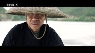 光影星河:《十八洞村》讲述退伍军人打赢扶贫攻坚战的故事【中国电影报道 | 20200605】