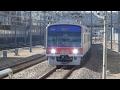 京仁線311000系急行 朱安駅到着 KORAIL Gyeongin Line Class 311000 EMU