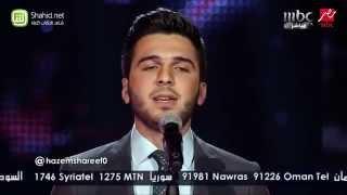 Arab Idol - حازم شريف - خمرة الحب - الحلقات المباشرة