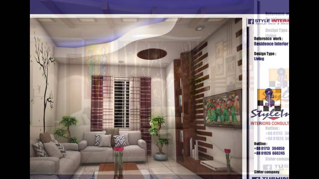 Style Interiors Bangladesh Drawing Room Design Youtube