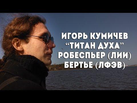 Главная - ЗиО-Подольск