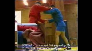 Борьба САМБО обучение технике бросков Ч4 Подхват, отхват, бросок через спину