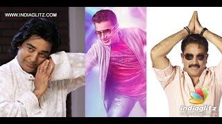 Triple treat from Kamal in 2015 | Uthama Villain, Papanasam, Viswaroopam 2