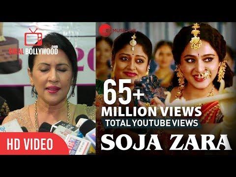 kanha Soja Zara Live Song by Madhushree | Baahubali 2 The Conclusion