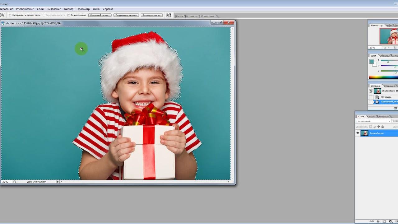 Как вырезать картинку по контуру. Цветовой диапазон