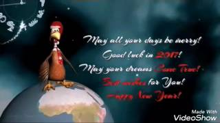 happy new year wishes 2017 beautiful songs