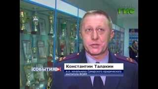 Чемпионат по боксу в Самарском юридическом институте ФСИН России
