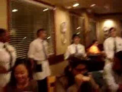 Olive Garden Birthday Song Youtube