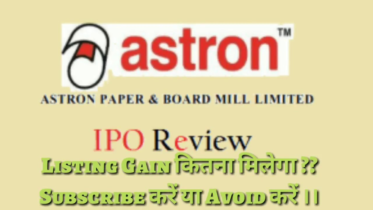 Review astron paper ipo