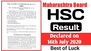 HSC result will be Declared on 16th July 2020 | Maharashtra Board Announced | Ashish Sir