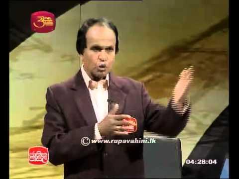 Jathika Pasala AL Sinhala 2014 Lesson 8 thumbnail
