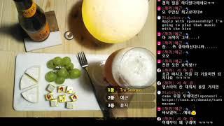 까망베르,벨큐브 체다,샤인머스켓 with 서울맥주(seoul soul beer) 먹방&리뷰   요리하는 남자/cooking/音フェチ/ Korean ASMR