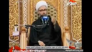 الشيخ مصطفى الموسى - شبه الإمام الحسن المجتبى عليه السلام للنبي محمد صلى الله عليه وآله وسلم