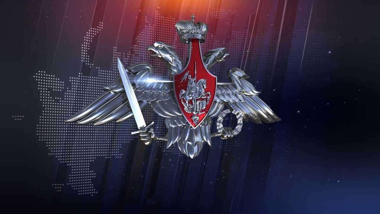 картинки министерство обороны