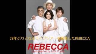 ロックバンド・REBECCA(レベッカ)が21日、28年ぶりとなる...