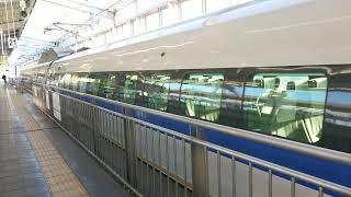 新幹線500系 岡山駅発車
