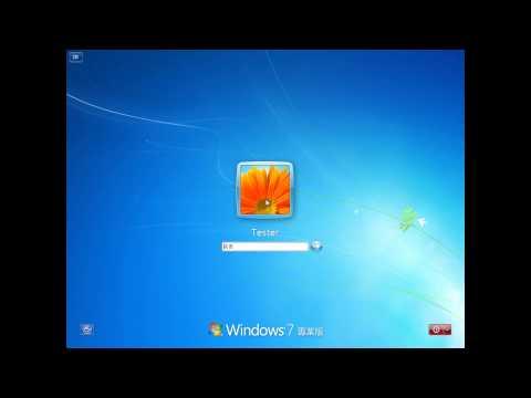 Windows XP 和Windows 7 雙系統安裝示範