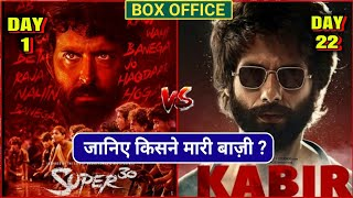 Super 30 Box Office Collection Day 1,Super 30 1st Day Collection, Hrithik Roshan, Mrunal Thakur,