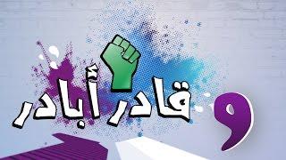 """مبادرة """"بيت نجم الدين"""""""