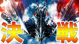 【MHXX/HD】飛行機(古龍)-PART38-【モンハンダブルクロス実況】【ナマティソス編】