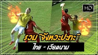 war-of-asian-thai-vs-vietnam-kingcup2019