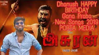 New Dhanush Birthday Songs 2019 Gana Praba Songs PORTA MEDIA