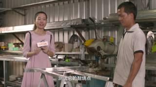 【龍宮舍利心願石】石來運轉系列節目啟動舍利正能量、翻轉命運不一樣.