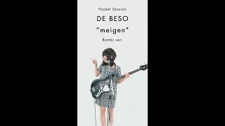 "DE BESO ""meigen"" Bs: Bambi ver. [Pocket Session]"