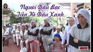 Trực Tiếp Nghi Thức Tiễn Biệt Và Thánh Lễ An Táng Ông Cố Luca Nguyễn Văn Hiến - Giáo Họ Công Bồi